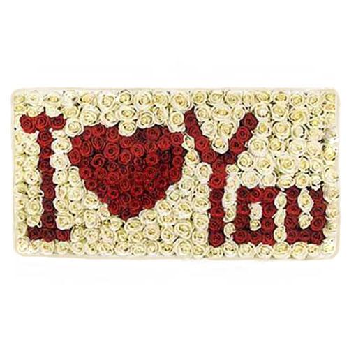 Букет «Я кохаю тебе» 301 троянда фото товару