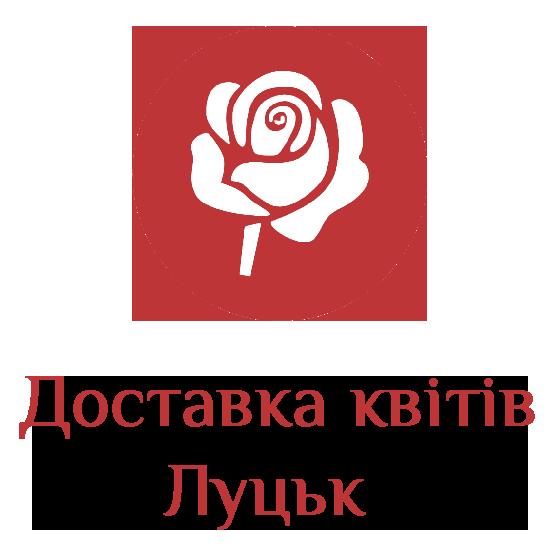 Доставка квітів Луцьк лого